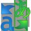 Полезное дополнение для веб-браузера Translator