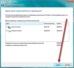 windows7_4